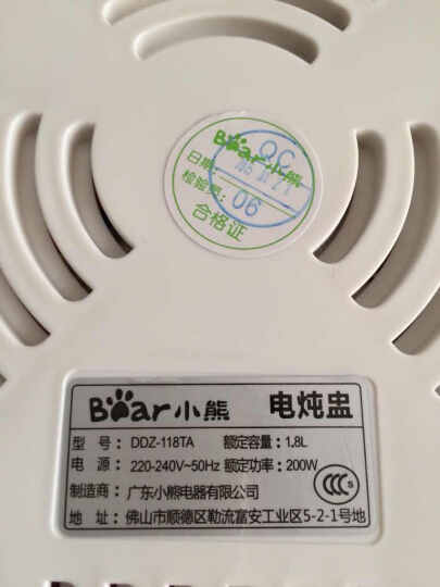 小熊(Bear)电炖锅 白瓷预约隔水电炖盅BB迷你煮粥煲汤锅DDZ-118TA 1.8L 晒单图