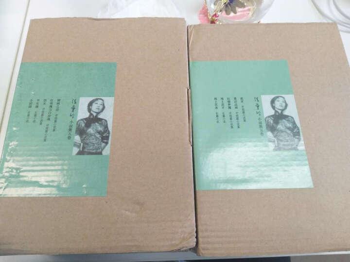 张爱玲作品全集全套10册 倾城之恋+半生缘+小团圆红玫瑰与白玫瑰等大合集散文传记 晒单图