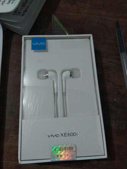 【vivo官方原装】耳机重低音入耳式X23X27X21X20X9X7z3z1z5x IQOO Neo XE600i线控带话筒 晒单图