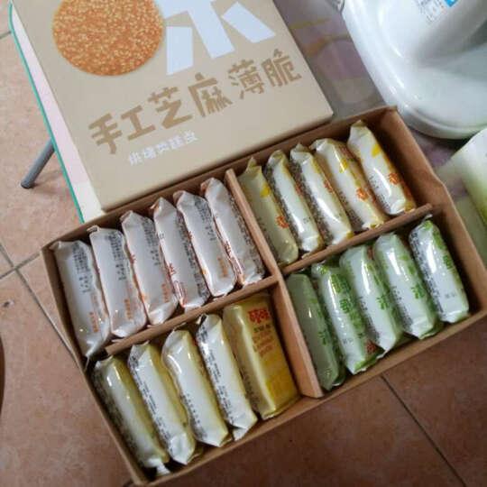 百草味 饼干蛋糕 伴手礼 麻薯礼盒720g/盒 晒单图