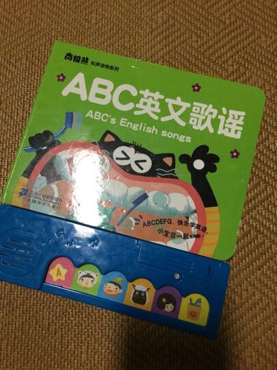 ABC英文歌谣(精)/南极熊有声读物系列 晒单图