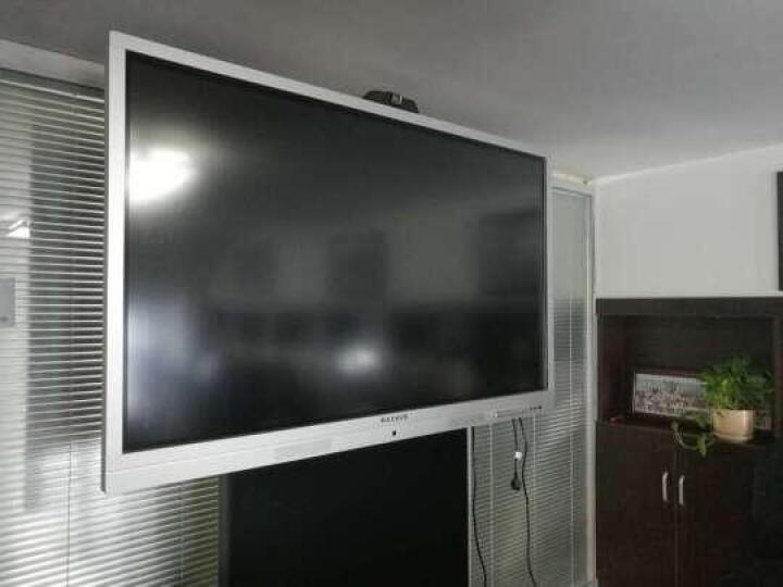 MAXHUB 智能会议平板 65英寸标准版 交互式互动电子白板多媒体教学一体机视频会议触摸显示屏 晒单图