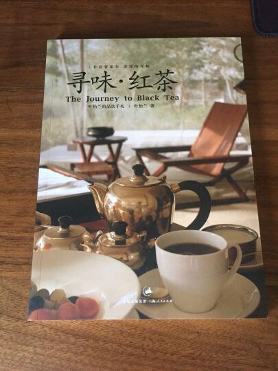 寻味红茶 晒单图