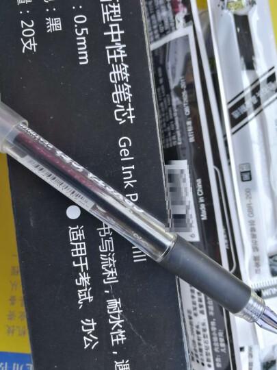 PLATINUM 白金牌 钻石笔 0.5mm中性笔 高考笔 水笔 签字笔 GB-200 绿色笔 1支装 晒单图