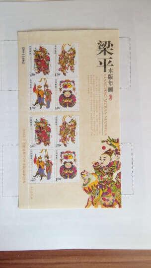 2010年邮票  2010-4 梁平木版年画邮票小版张 梁平丝绸邮票  丝绸五邮票 晒单图