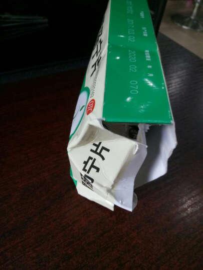 【厂家】万通 胃肠宁片 4.2g*48片/盒 (51891) 1盒装 晒单图
