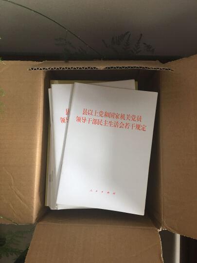 学好用好中国特色社会主义政治经济学 晒单图