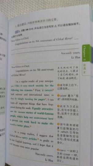 2015版PASS图解速记15 高中英语作文(第2次修订 历年高考真题和课程标准为依据 各种写作都可用) 晒单图