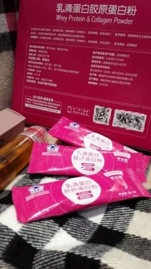 百合康乳清胶原蛋白粉【美国进口原料】美容养颜5g/袋×30袋 一盒标准装 晒单图