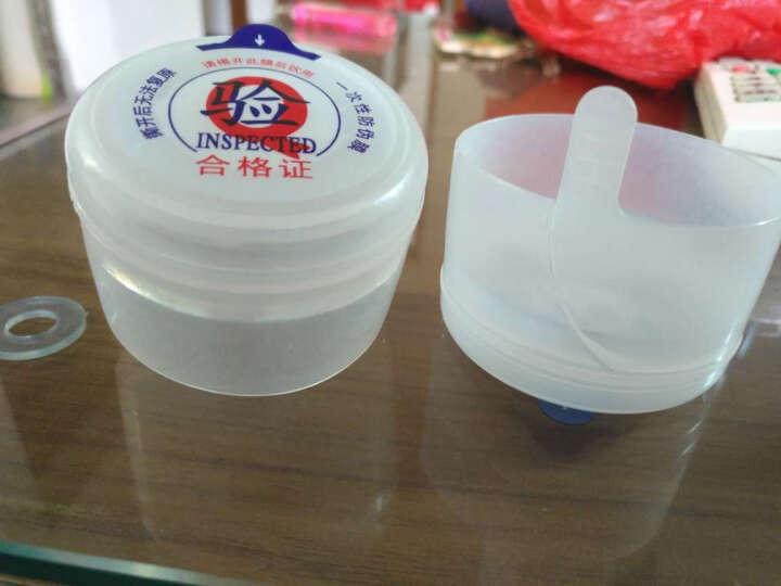 桶装水聪明桶盖桶装水矿泉水瓶19.8升饮水机桶盖子一次性桶盖 白色(1箱=500个) 晒单图