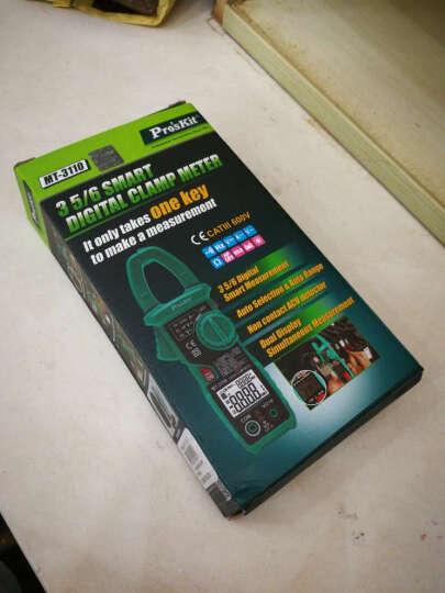 宝工(Pro'sKit) MT-3110 智能钳形表数字万用表数显钳形电流表 晒单图