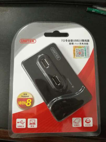 优越者(UNITEK)USB分线器80CM 高速扩展7口HUB集线器 笔记本台式电脑多接口转换器带外接电源Y-2072 晒单图