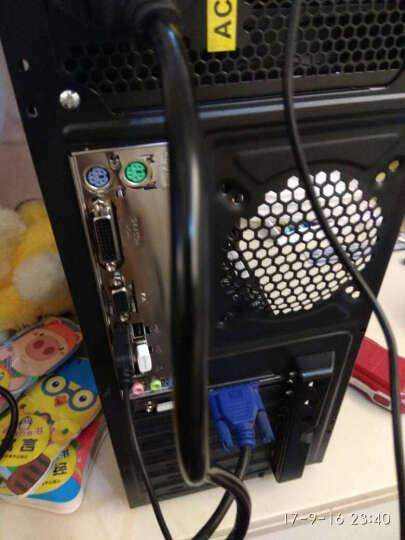 战翔 电脑主机台式机2G独显酷睿i3七代四核AMD办公家用商务游戏台式电脑整机 AMD四核/8G/120固态/2G独显(LOL) 台式主机+23.6显示器 晒单图