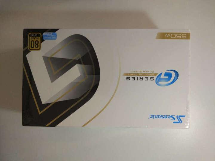 海韵(Seasonic)额定550W G-550 电源(80PLUS金牌/半模组/日系电容/支持GTX1070 RX480显卡/支持背线) 晒单图