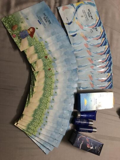 水密码水润防晒补水保湿化妆品套装(面膜+防晒+精华原液+旅行三件套)护肤套装 晒单图