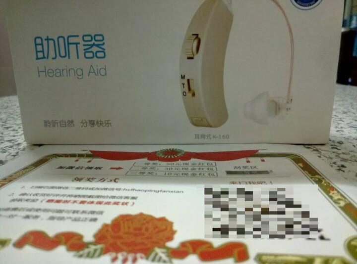 哈斯福 助听器老年人隐形老人切换接打电话 耳聋耳道耳背式无线单双耳耳机助听器 晒单图