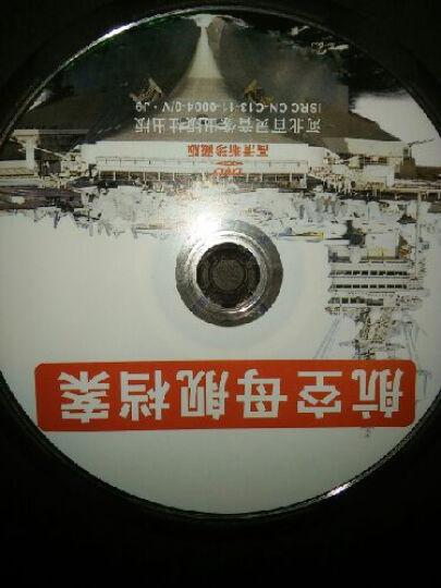航空母舰档案(高清晰珍藏版)(DVD) 晒单图