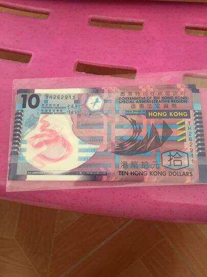 永瑞轩 香港回归十周年纪念钞 香港10元塑料钞 全新港币 十连号 晒单图