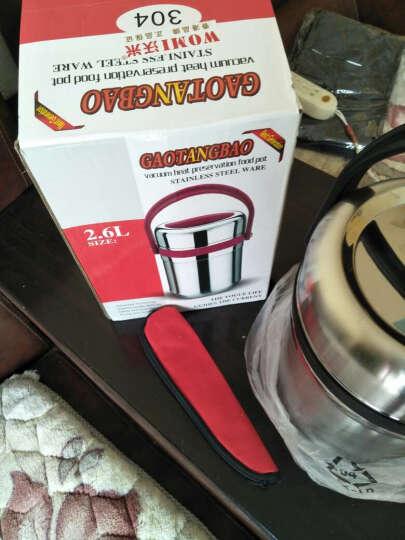 沃米不锈钢保温饭盒 大容量保温桶 真空多层保温盒 提锅学生饭盒WM-K713 红色2.6L 晒单图