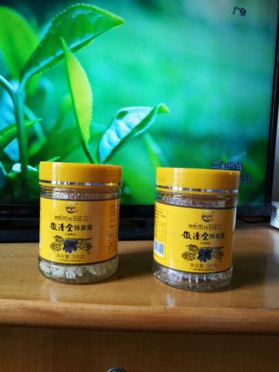 徽清堂(huiqingtang) 【芜湖馆】徽清堂 蜂巢蜜 土蜂蜜300g 嚼着吃的蜂蜜 晒单图
