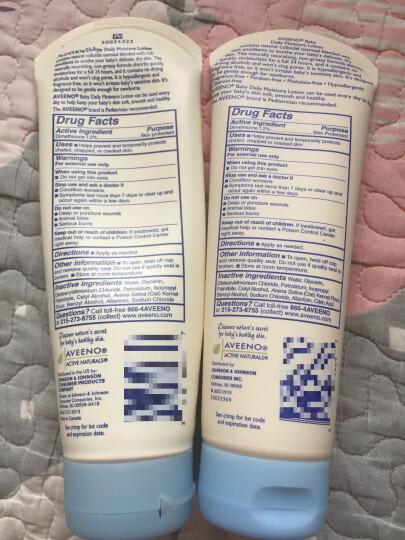 Aveeno(艾维诺) 婴儿保湿润肤身体乳 227g/支 宝宝儿童润肤保湿面霜 晒单图