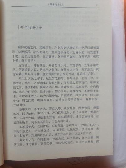 中国历朝通俗演义(套装共6册) 晒单图