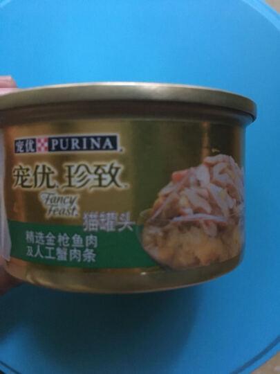 冠能珍致猫罐头 泰国进口猫粮猫湿粮猫零食普瑞纳 精选金枪鱼肉及人工蟹肉条 晒单图