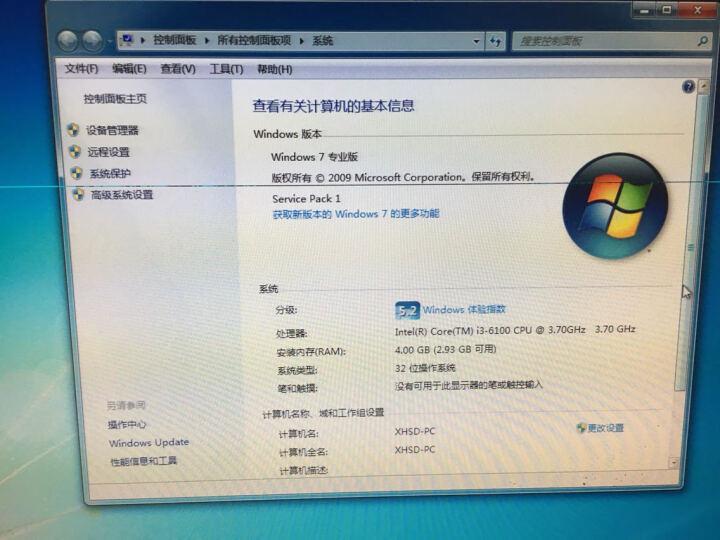 联想(ThinkCentre)E74S台式办公电脑整机(i3-6100 4G 500G 集显 三年上门Win7)19.5英寸10KT000KCD 晒单图