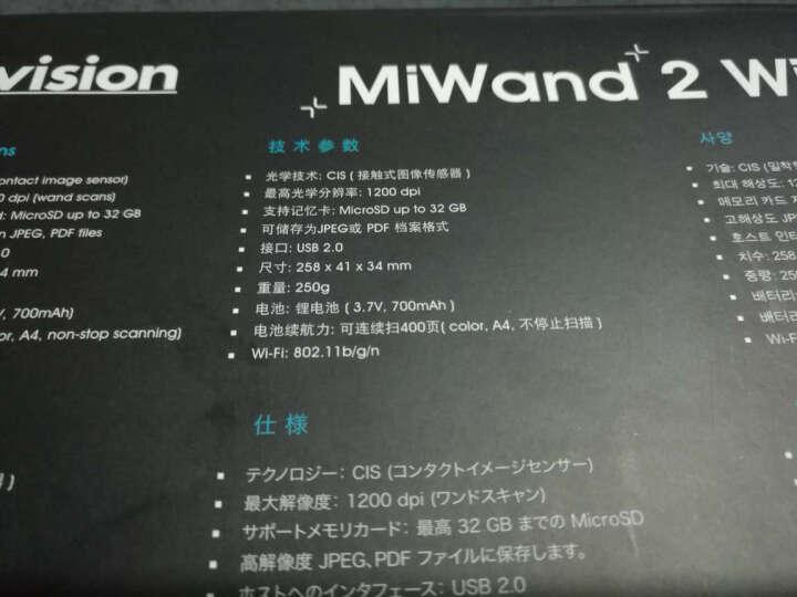 虹光(Avision)WIFI 扫描仪 便携式 手持式A4扫描笔彩色书刊 零边距 高速扫描 白色WIFI 晒单图