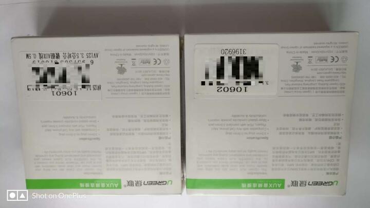绿联(UGREEN)AUX车用音频线 3.5mm公对公镀银线 iPhone手机音响连接线 耳机电脑对录线 尼龙款 1米 10602 晒单图