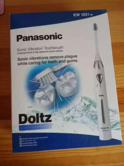 松下(Panasonic)电动牙刷 声波振动 感应式充电 全身水洗 EW1031-W 晒单图