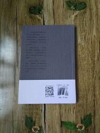 活出生命的意义 弗兰克尔 青春励志 2018印刷 定价36 新版 晒单图