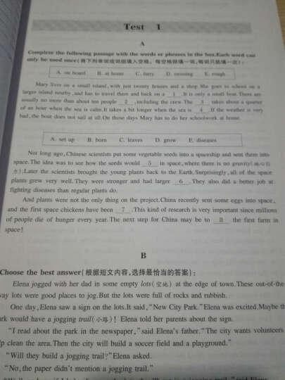 中学英语星级题库丛书 初中英语星级训练:阅读理解+完形填空(八年级 第4版) 晒单图