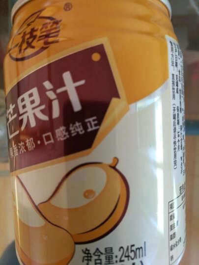 【莱阳馆】包邮一枝笔芒果汁饮料 40%果肉果味饮品245ml*6罐组合 晒单图