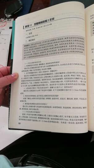 国内名院、名科、知名专家临床诊疗思维系丛书·心血管疾病临床诊疗思维 晒单图
