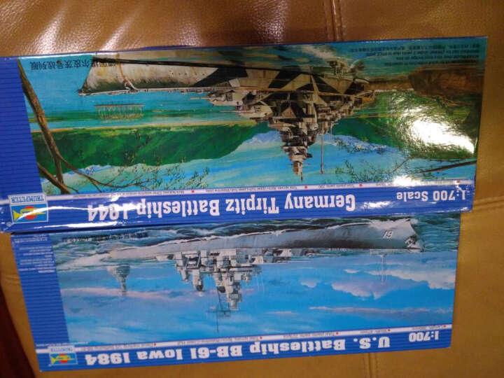 小号手1/700德国提尔皮茨号战列舰战舰世界同款模型男孩益智玩具 儿童生日礼物 05712 晒单图