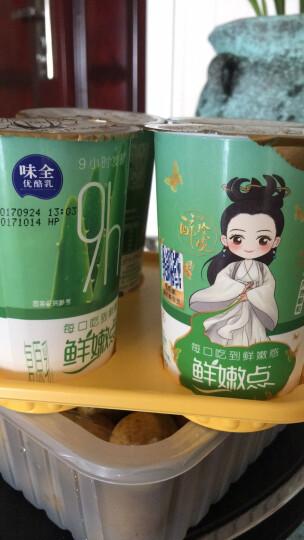味全 优酪乳(全脂)草莓味酸奶(新老包装随机发货) 100g*8(八连杯) 晒单图