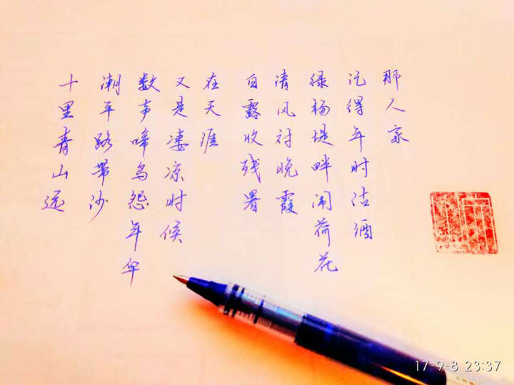 鲁印坊 篆刻印章石料寿山石瓦钮章 姓名藏书法书画闲章定制 包刻字 晒单图