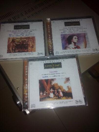 中图引进版DDD数码录制系列:著名管弦乐(13)DDD41037(CD)(京东专卖) 晒单图