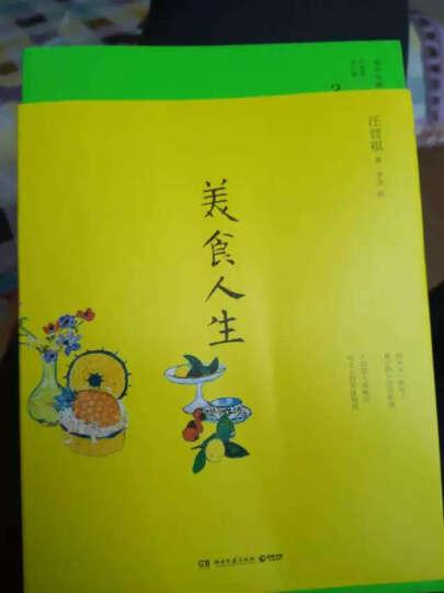 汪曾祺作品集2:美食人生(插图珍藏本) 晒单图