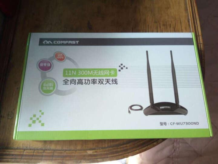 COMFAST CF-7300ND 大功率USB无线网卡 双天线远距离wifi接收器 台式电脑无线网卡WiFi接收器发射器 晒单图