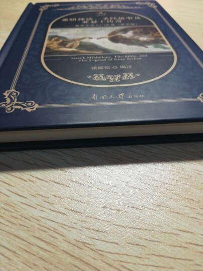 希腊神话、圣经故事与亚瑟王传奇—英美文学入门必读(英文版) 晒单图