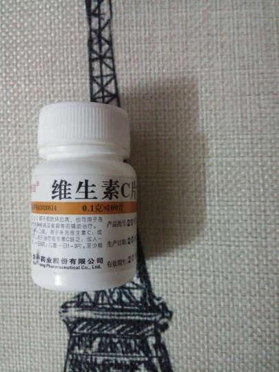 华中维福佳 维生素C片 0.1g 100片/瓶 维生素C片 晒单图