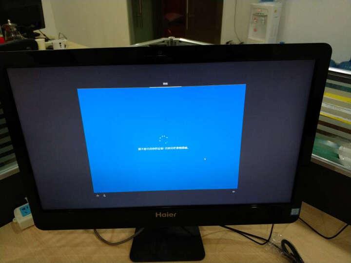 海尔(Haier)Aphro T8-B370D 23英寸 一体机办公商用台式电脑(i3-7100 4G 500G HD630核显 WIFI 正版Win10) 晒单图