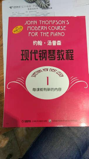 大汤1 约翰汤普森现代钢琴教程1 第一册 儿童成人自学钢琴书初学入门基础教材教程曲谱 晒单图