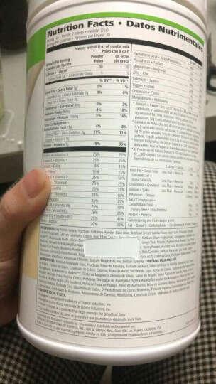 康宝莱(HERBALIFE) Herbalife美国产康宝莱奶昔 减肥瘦身代餐粉减重套餐饱腹蛋白粉 曲奇味750克 晒单图