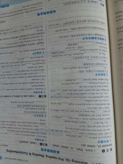 曲一线官方正品2020版53高中同步练习册必修1英语人教版 5年高考3年模拟教材同步训练册 晒单图