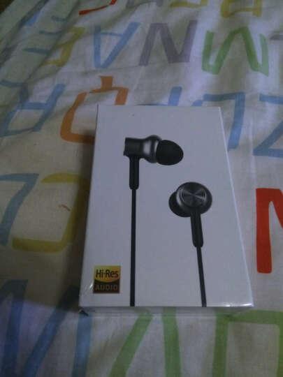 小米(MI)降噪耳机Type-C版 白色 双动圈动铁 入耳式 耳麦 晒单图