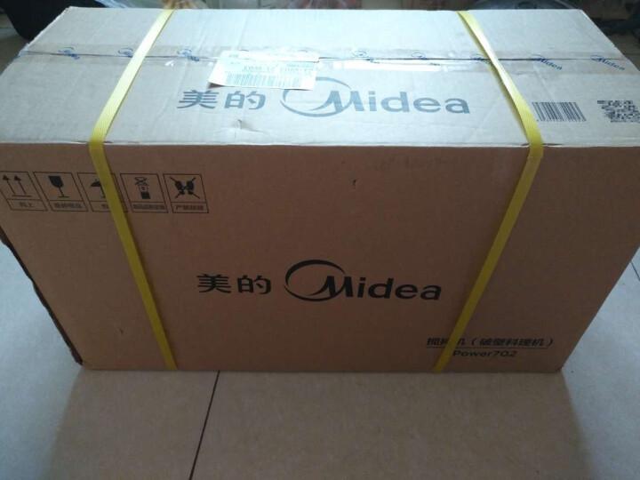 美的(Midea)破壁料理机智能高速加热破壁机 高速电机六叶破壁刀Power702 (一机双杯) 晒单图