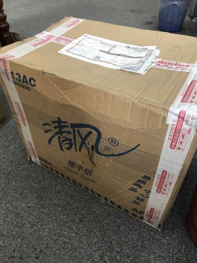 清风200抽三折擦手纸整箱装商务专用抽纸木浆纸厕纸(20包/箱)B913AC 晒单图